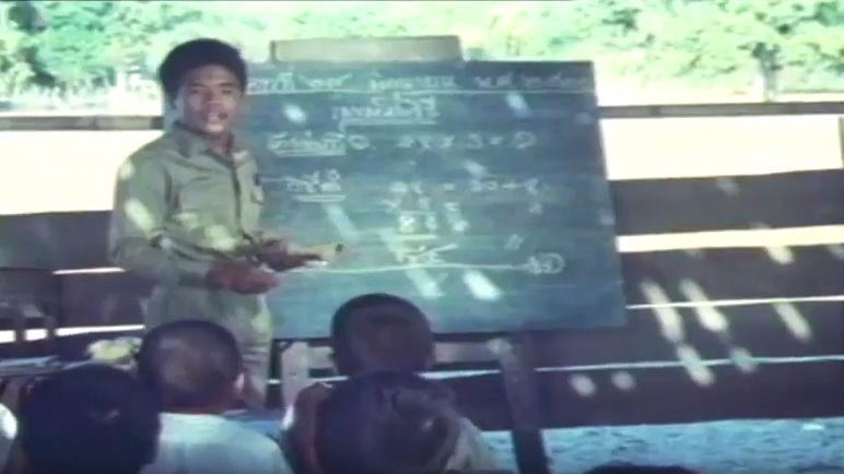 แกะกล่องหนังไทย - ครูบ้านนอก