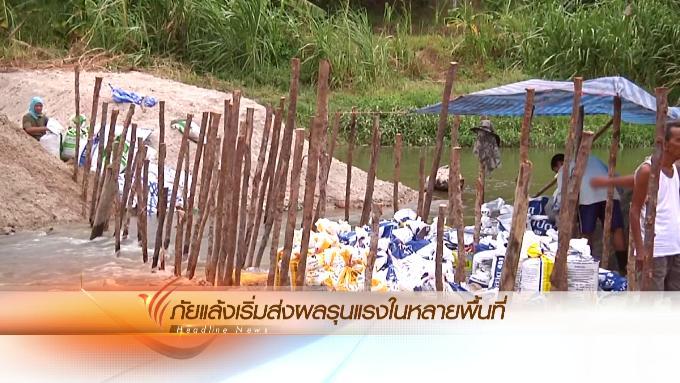 ข่าวค่ำ มิติใหม่ทั่วไทย - ประเด็นข่าว (27 ก.พ. 59)