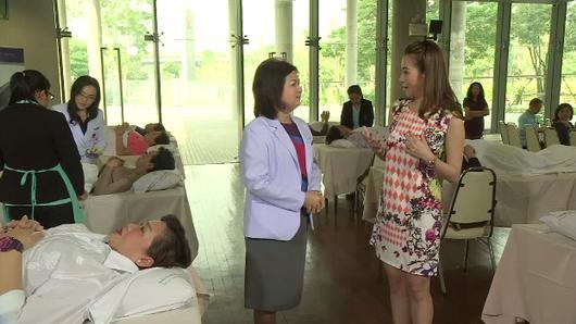 Young@Heart - แพทย์แผนจีนเพื่อความงาม