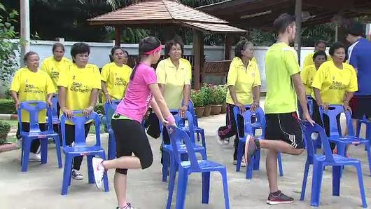 ข.ขยับ - บริหารกล้ามเนื้อต้นขาด้วยเทคนิค SUPER SET