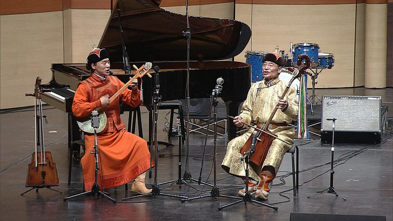 ดนตรีกวีศิลป์ - ซอม้า Morin Khuur