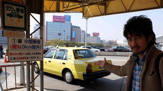 ดูให้รู้ - แท็กซี่บริการเลิศ ตอนที่ 1