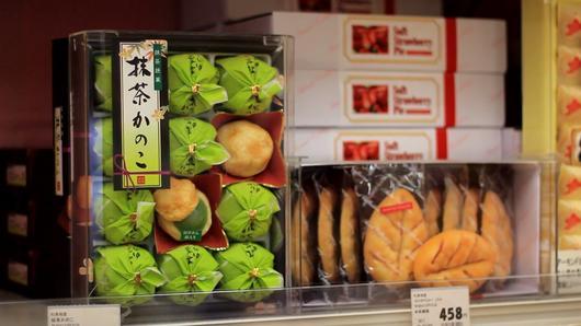 ดูให้รู้ Dohiru - ร้านขนมหมื่นอย่าง (มากที่สุดในญี่ปุ่น)