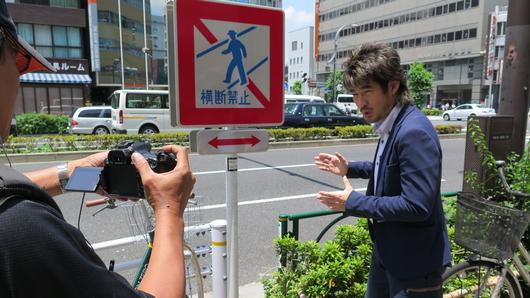 ดูให้รู้ - เรื่องต้องห้ามในญี่ปุ่น