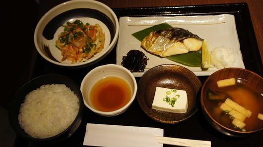 ดูให้รู้ - อาหารญี่ปุ่น มรดกของโลก 2