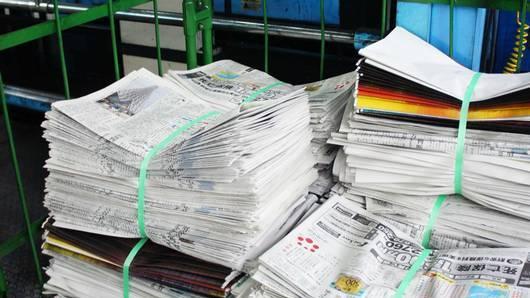 ดูให้รู้ Dohiru - หนังสือพิมพ์ สื่อเพื่อมวลชน