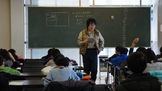 ดูให้รู้ Dohiru - ครู ผู้สร้างคน