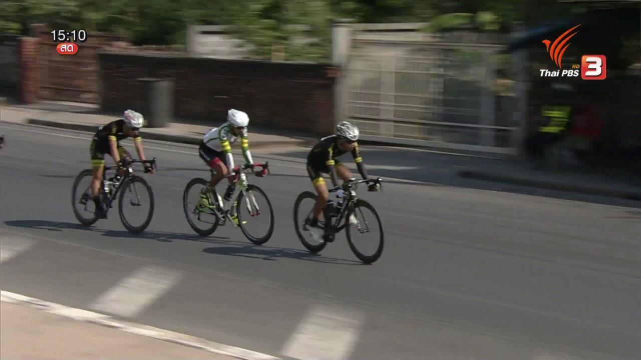 ปั่นสู่ฝัน คนวัยมันส์ - จักรยานประเภทถนน ชิงแชมป์ประเทศไทย สนามที่ 2 จ.ชัยนาท