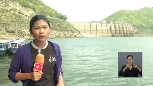เปิดบ้าน Thai PBS - เบื้องหลังการรายงานข่าวสถานการณ์ภัยแล้ง