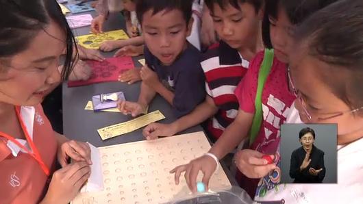 """เปิดบ้าน Thai PBS - เบื้องหลังการแต่งเพลง """"เติมความสุข..ผูกพันหัวใจ"""""""