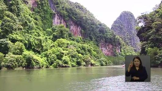 เปิดบ้าน Thai PBS - เบื้องหลังการแต่งเพลงประกอบรายการทางนำชีวิต