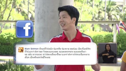 เปิดบ้าน Thai PBS - ความคิดเห็นต่อรายการ ข.ขยับ