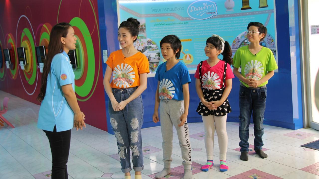 Animation Club Z - บันทึกความดีของ Pong pang