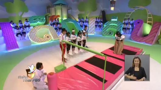 เปิดบ้าน Thai PBS - เบื้องหลังรายการสนามเด็กเล่น