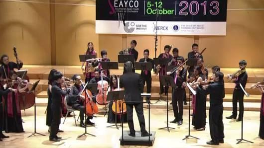 ดนตรีกวีศิลป์ - SEAYCO 2013