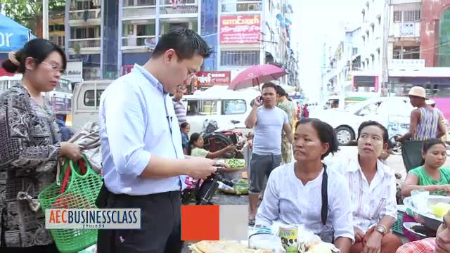 AEC Business Class  รู้ทันเออีซี - ไชน่าทาวน์ แห่งอินโดจีน