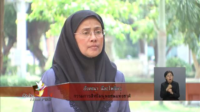 เปิดบ้าน Thai PBS - ที่มาการสร้างภาพยนตร์สารคดีเรื่อง 3 เดซิเบล เสียงที่ไม่ได้ยิน