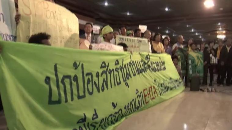 เสียงประชาชน เปลี่ยนประเทศไทย - เทพา : ชนวนความขัดแย้งรอบใหม่