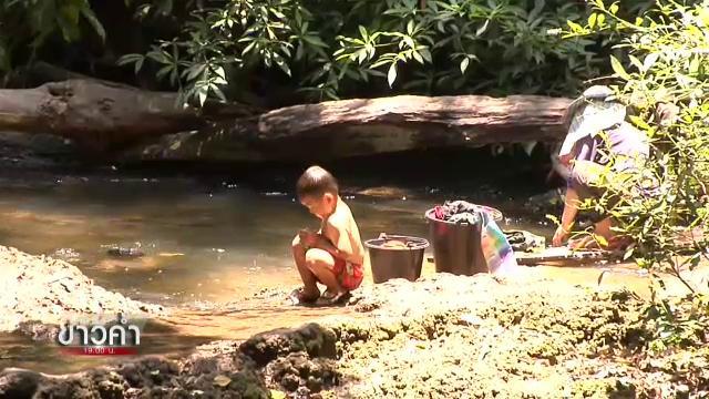 วาระประเทศไทย - 18 ปี สารตะกั่วปนเปื้อนลำห้วยคลิตี้ยังกระทบชาวบ้าน