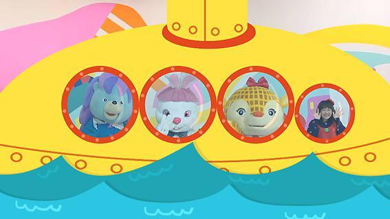 ขบวนการ Fun น้ำนม - เรือดำน้ำ