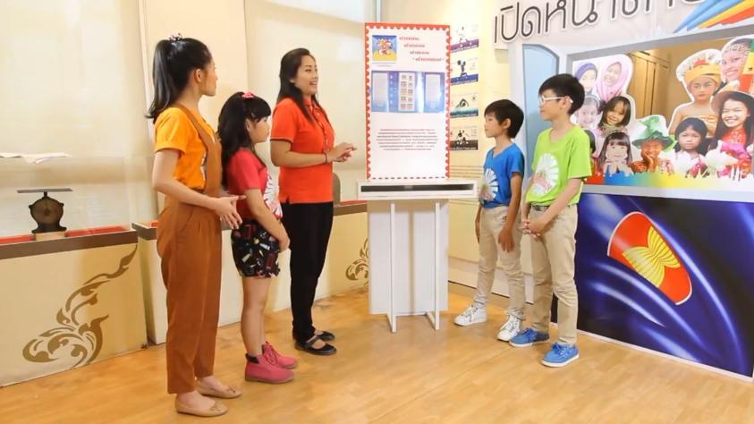 Animation Club Z - แอนิเมชันโครงการประกวด สวส. ชุด WE ASEAN ผลงานทีมงง มหาวิทยาลัยศรีนครินทรวิโรฒ
