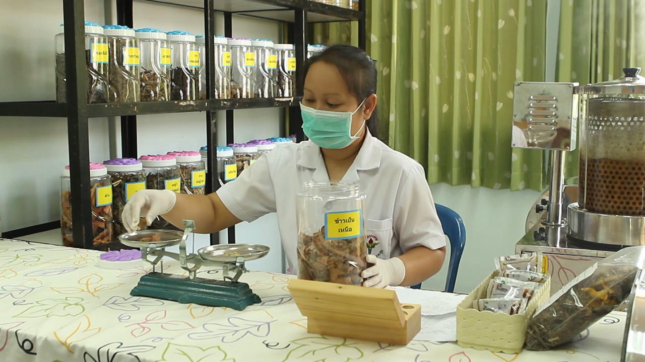 หมอข้างบ้าน - งานแพทย์แผนไทย