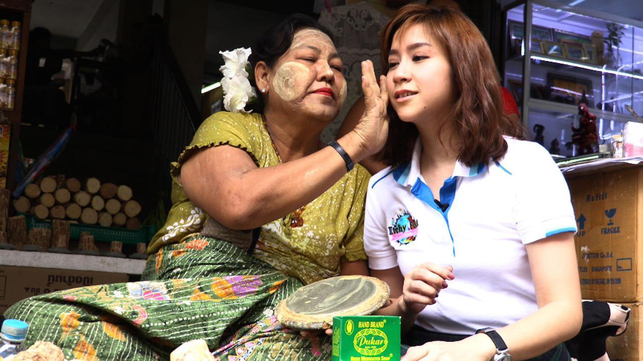 Itchy Feet ภาษาอังกฤษติดเที่ยว - ประเทศพม่า (MYANMAR)