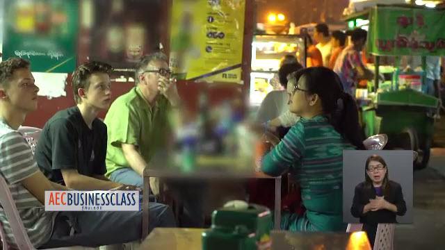 เปิดบ้าน Thai PBS - มุมมองการนำเสนอรายการ AEC Business Class รู้ทันเออีซี