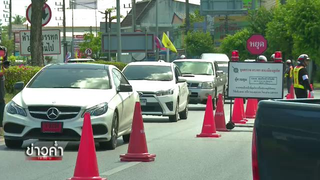 วาระประเทศไทย - มาตรการลดอุบัติเหตุ
