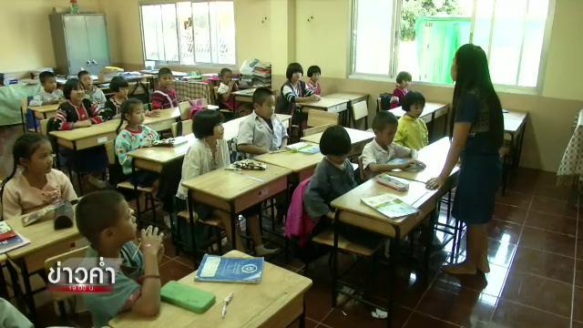 วาระประเทศไทย - การศึกษานำการเมือง จ.เชียงใหม่