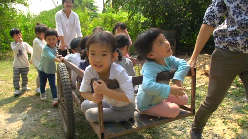 สามัญชนคนไทย - เรียนเพื่อสุข