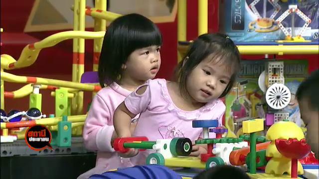 สถานีประชาชน - งานวันเด็ก  Kids Carnival  กระทรวงศึกษาธิการ