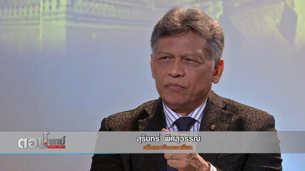 """ตอบโจทย์ - 10 ชาติ 1 ประชาคม """"Welcome to ASEAN Community"""""""