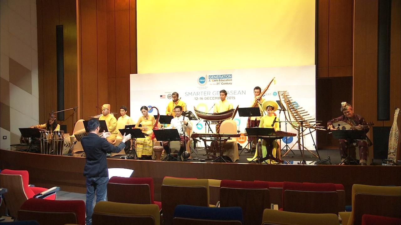 ดนตรีกวีศิลป์ - วงดุริยางค์เยาวชนอาเซียน