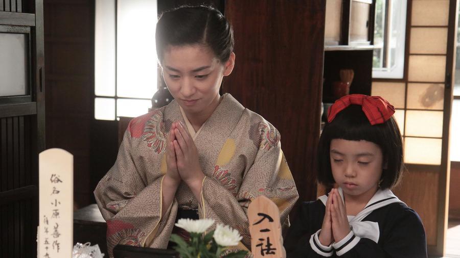 ซีรีส์ญี่ปุ่น ยอดหญิงนักออกแบบ - Carnation : ตอนที่ 55