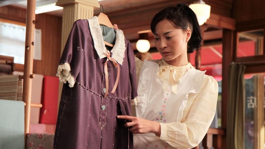 ซีรีส์ญี่ปุ่น ยอดหญิงนักออกแบบ - Carnation : ตอนที่ 56
