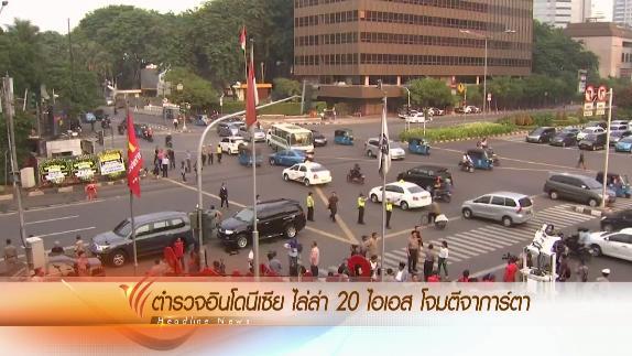 ข่าวค่ำ มิติใหม่ทั่วไทย - ออกอากาศ 15 ม.ค. 59