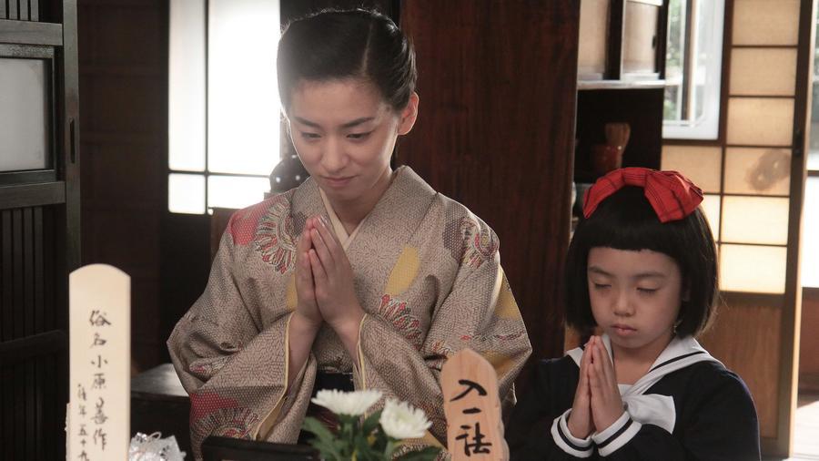 ซีรีส์ญี่ปุ่น ยอดหญิงนักออกแบบ - Carnation : ตอนที่ 28