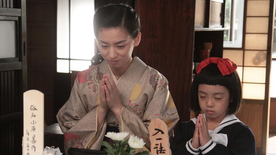 ซีรีส์ญี่ปุ่น ยอดหญิงนักออกแบบ - Carnation : ตอนที่ 34