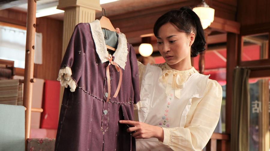 ซีรีส์ญี่ปุ่น ยอดหญิงนักออกแบบ - Carnation : ตอนที่ 46