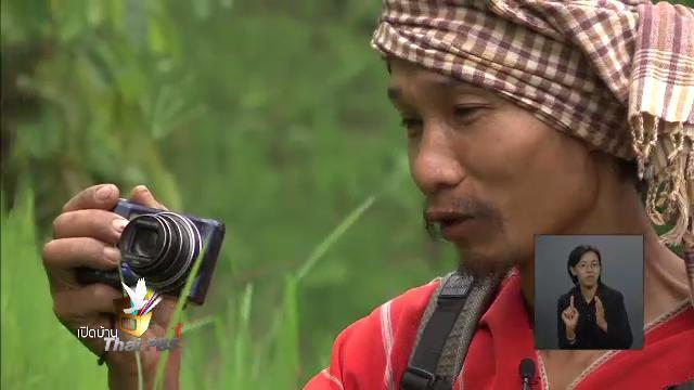 เปิดบ้าน Thai PBS - เรียนรู้บทบาทของนักข่าวพลเมือง