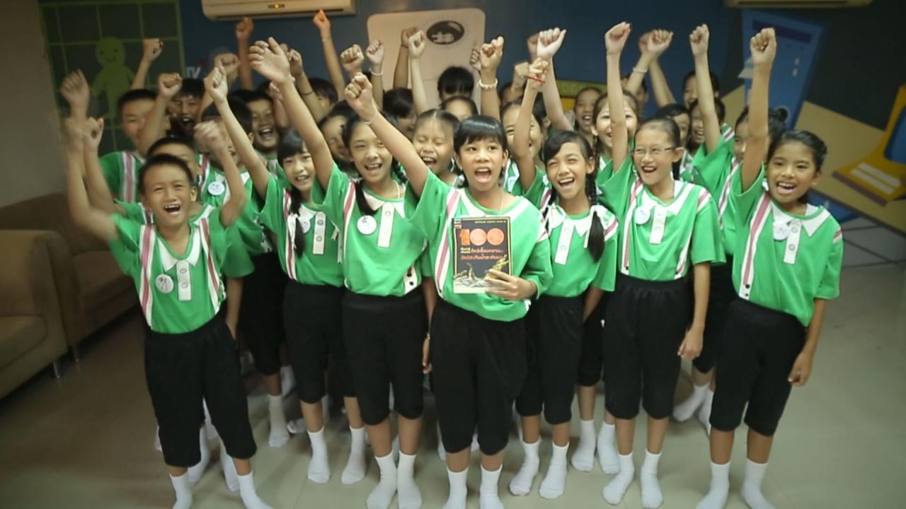 ท้าให้อ่าน เล่มโปรด - โรงเรียนเยาวลักษณ์วิทยาธนบุรี กรุงเทพฯ