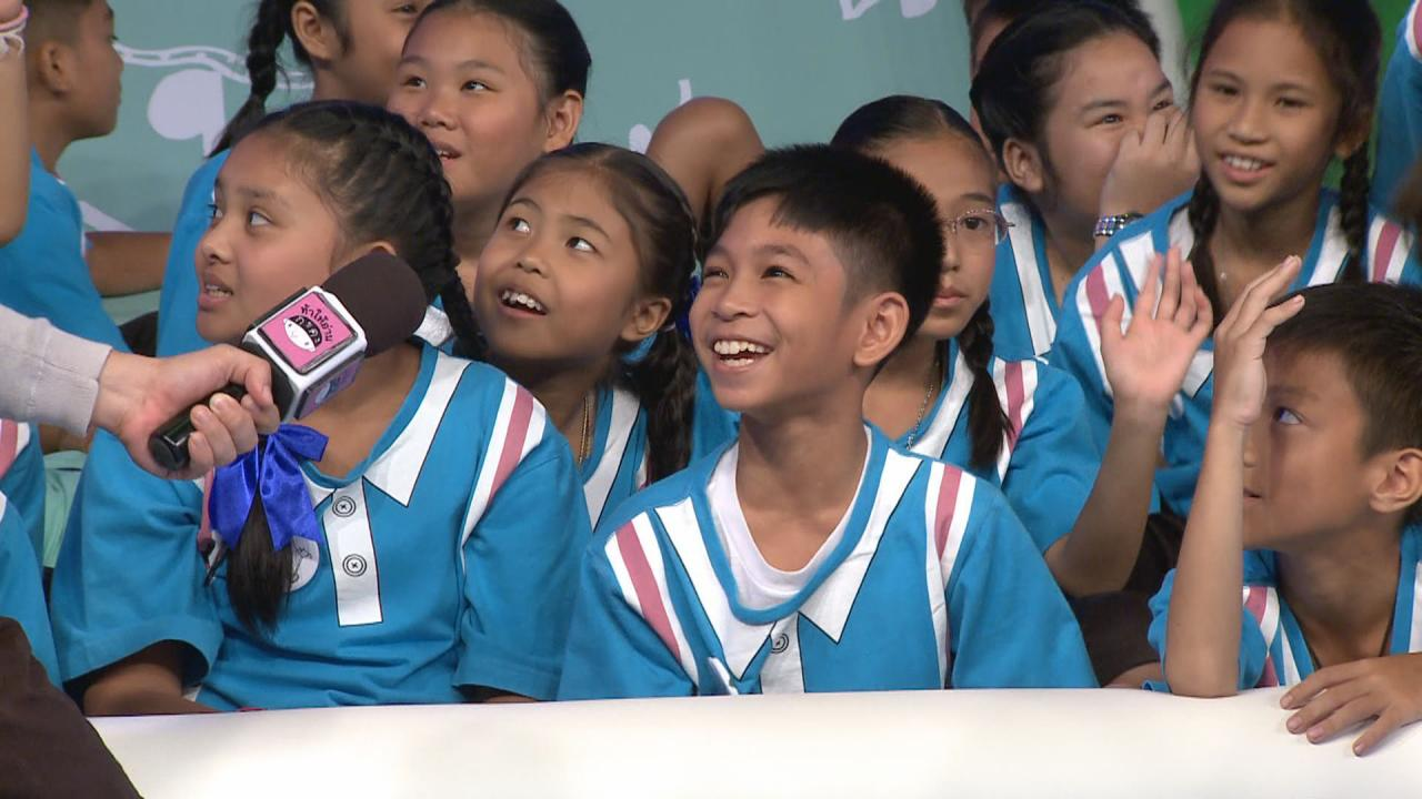 ท้าให้อ่าน ยกทีม - โรงเรียนศรีจิตรา ปทุมธานี