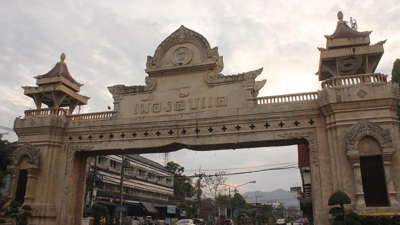 ทั่วถิ่นแดนไทย - สุขสงบที่หอมหวาน ลับแล จ.อุตรดิตถ์