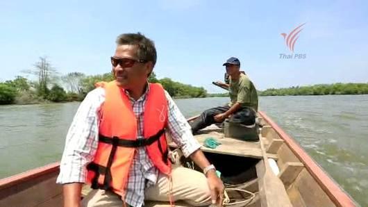 เที่ยวไทยไม่ตกยุค - สายน้ำแห่งชีวิต จ.สุราษฎร์ธานี