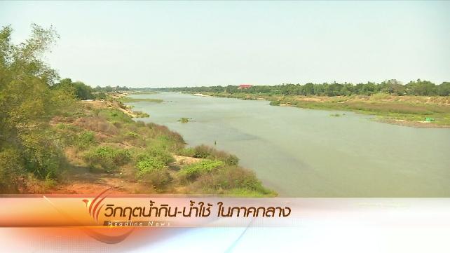 ข่าวค่ำ มิติใหม่ทั่วไทย - ประเด็นข่าว (30 ม.ค. 59)