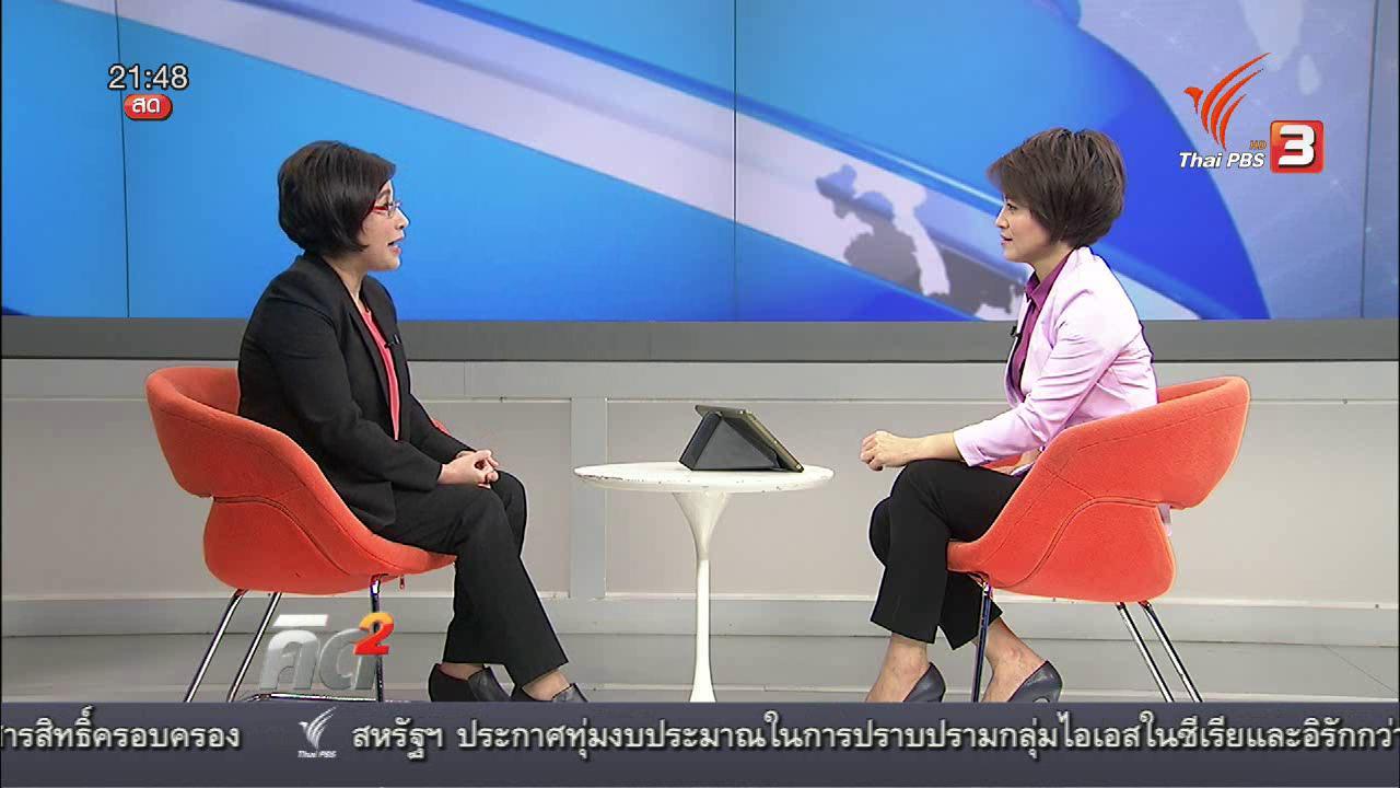 """คิดยกกำลัง 2 - สื่อต่างชาติสะท้อนสังคมไทย ผ่านกระแส """"เลี้ยงตุ๊กตาลูกเทพ"""""""