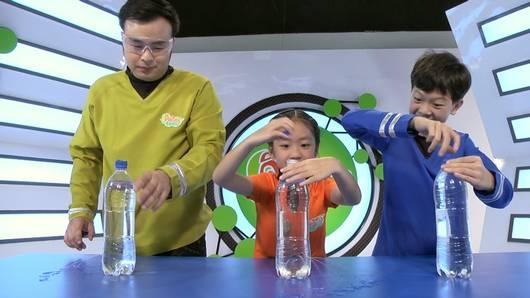 คิดวิทย์ - กลขวดน้ำ (Eureka)