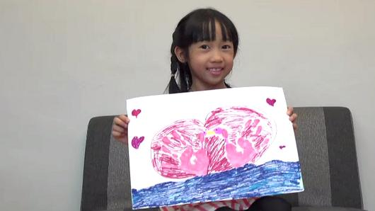 ขบวนการ Fun น้ำนม - ความรักสีชมพู