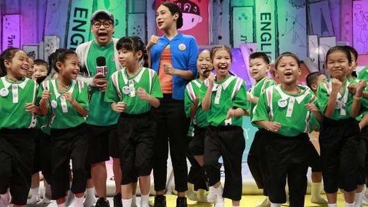 ท้าให้อ่าน ยกทีม - โรงเรียนสวนบัว กรุงเทพฯ ป.1-3